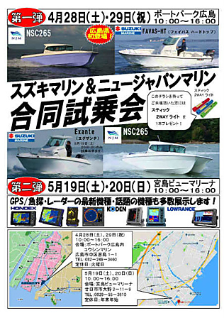 20180428-29試乗会.jpg